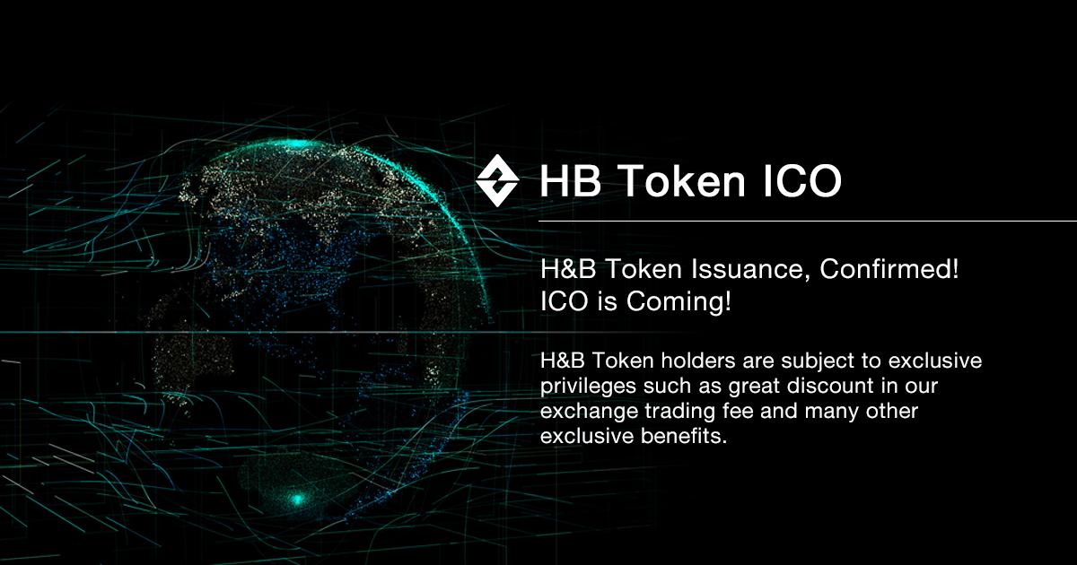 HnB Token   H&B Exchange